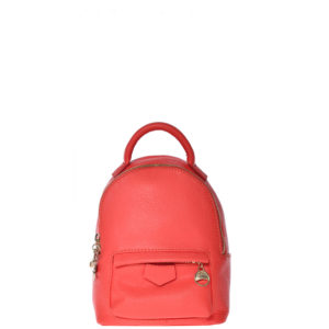 Рюкзак DI Gregorio 8515-ck коралловый натуральная кожа - цена 8500 руб, купить