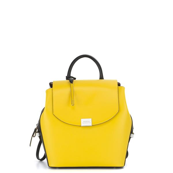 e6b3aa8e2f37 Женский рюкзак Cromia 1402726 желтый - купить, цена 15000 руб.