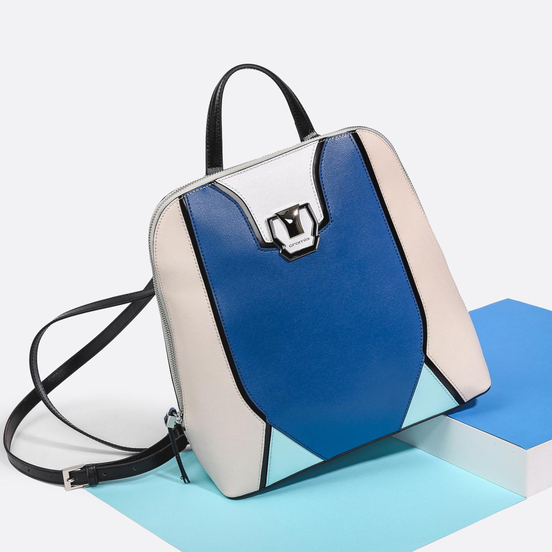 Рюкзак Cromia Lara купить в интернет-магазине
