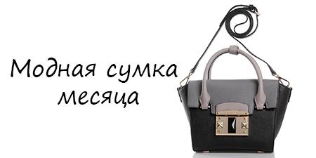 Женская сумка через плечо Cromia