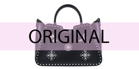 Как отличит подделку от оригинал - купить сумку Cromia