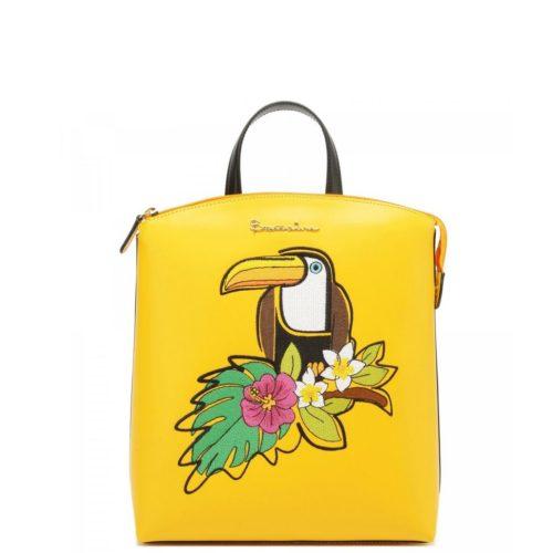 купить женский рюкзак Braccialini B12231 желтый