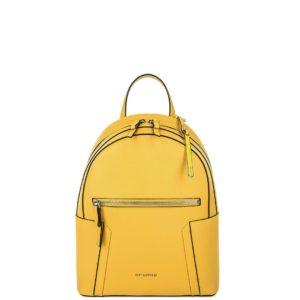купить женский рюкзак Cromia 1403734 желтый