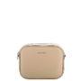купить женскую сумку Cromia 1404104 бежевый